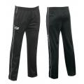 Kalhoty FORCE černé